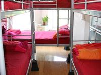 DC Hostel