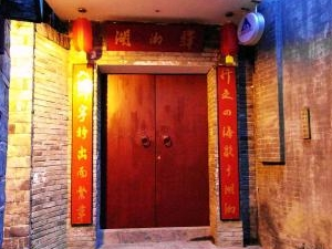 FengHuang HuXiangYi International Youth Hostel
