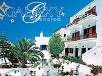 Galaxy Hotel Amorgos