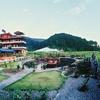 Green Peace Resort