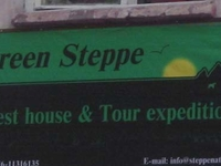 Green Steppe Guest House