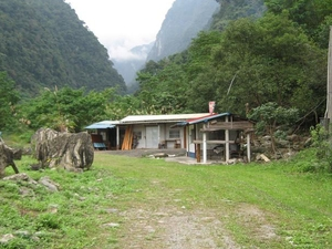 Hidden Village Eco Hostel