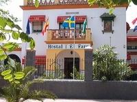 Hostal El Faro De Chipiona
