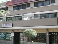 Hostal Jardin Del Sol