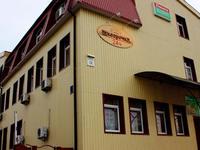 Hostel Comfort