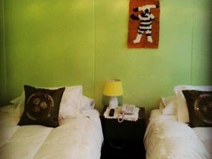 Hostel Milodon