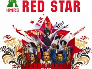 Hostel-museum Red Star