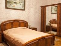 Hostel Versailles