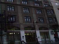 Hotel Bristol Skopje