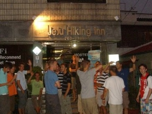 Jeju Hiking Inn