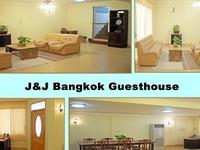 J&J Bangkok Guesthouse