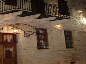 Kentrikon Hotel - Ioannina