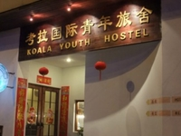 Koala International Youth Hostel