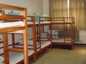 Luoyang Hostel
