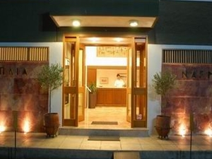 Nafplia Hotel-Nafplio