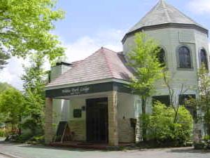 Nikko Park Lodge