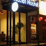 No. 161 Hostel