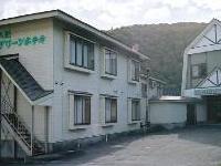 Oirase Green Hotel
