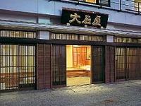 Oishiya