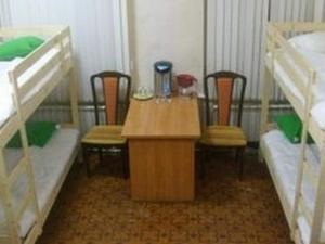 Oranjin Hostel