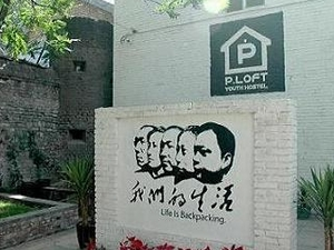 P.LOFT Youth Hostel