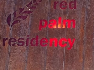 Red Palm Residency