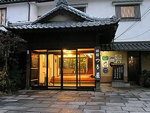 Ryokan Tsuruya