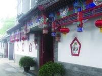 Saga Youth Hostel