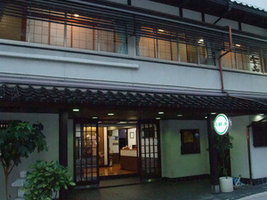 Sumiyoshiya Ryokan