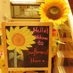 Sunflower's Home Hostel