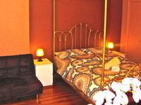 Swiss 1291 Hostel