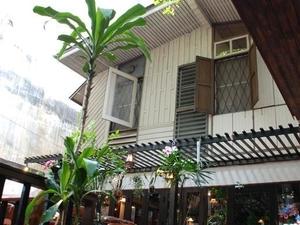 Tai Derm Hostel