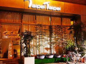 TaipeiTaipei Hostel