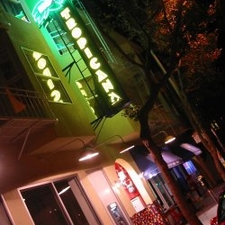The Hotel Tropicana