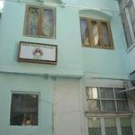 Tourist Houses