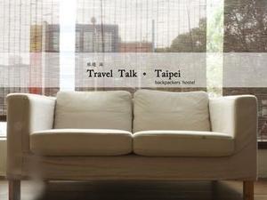 Travel Talk Taipei Backpackers Hostel