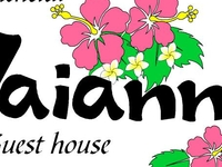Vaianny Guest House