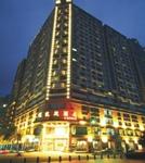 Wei Yat Toong Mao Grand Hotel,Tainan