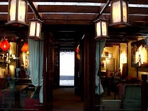 XiTang CaiYunTang International Youth Hostel