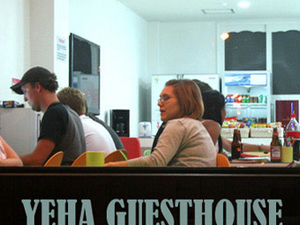 Yeha Guesthouse