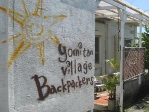 Yomitan Village Backpackers