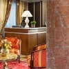 Atel Hotel De Bellevue