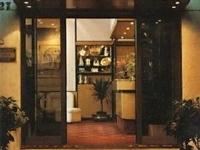 Atel Teco Hotel