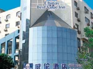 Chinas Best Value Inn Shangh