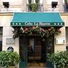 Bw Opera Celte Lafayette
