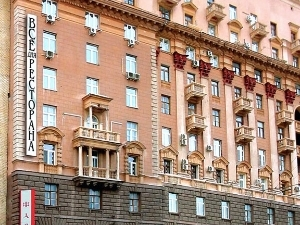 Moscow Business Apartments