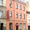 Enkurs Hotel