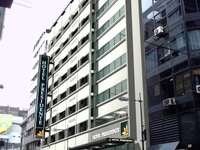 Hotel Presidente Rosario