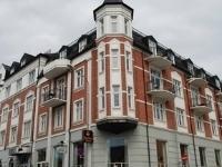 Comfort Hotel Grand Gjovik
