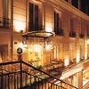 Exclusive Hotel Du Bois